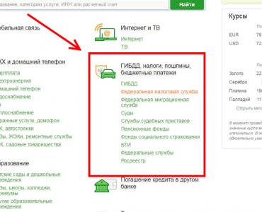 онлайн заявка на кредит наличными сбербанк россии россельхозбанк взять кредит онлайн на карту