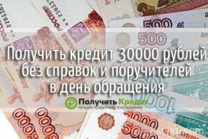 viva деньги займ