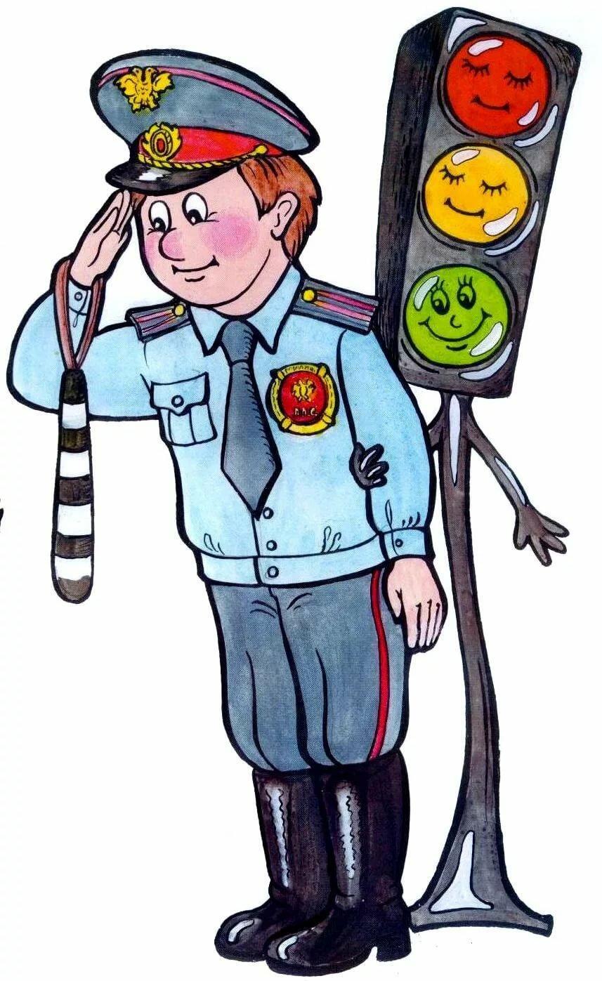 Добрый полицейский картинка