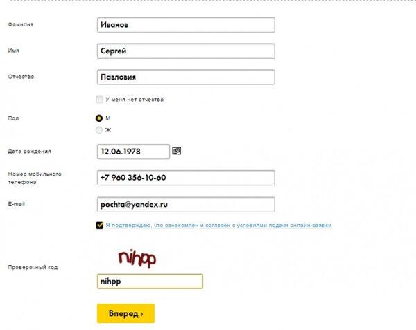 Экспресс деньги онлайн заявка на займ на карту саранск