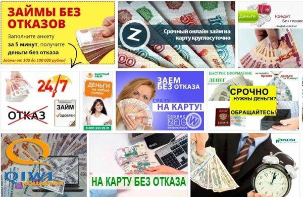 кредит онлайн на карту казахстан 24 часа вклады кредитного банка на сегодня