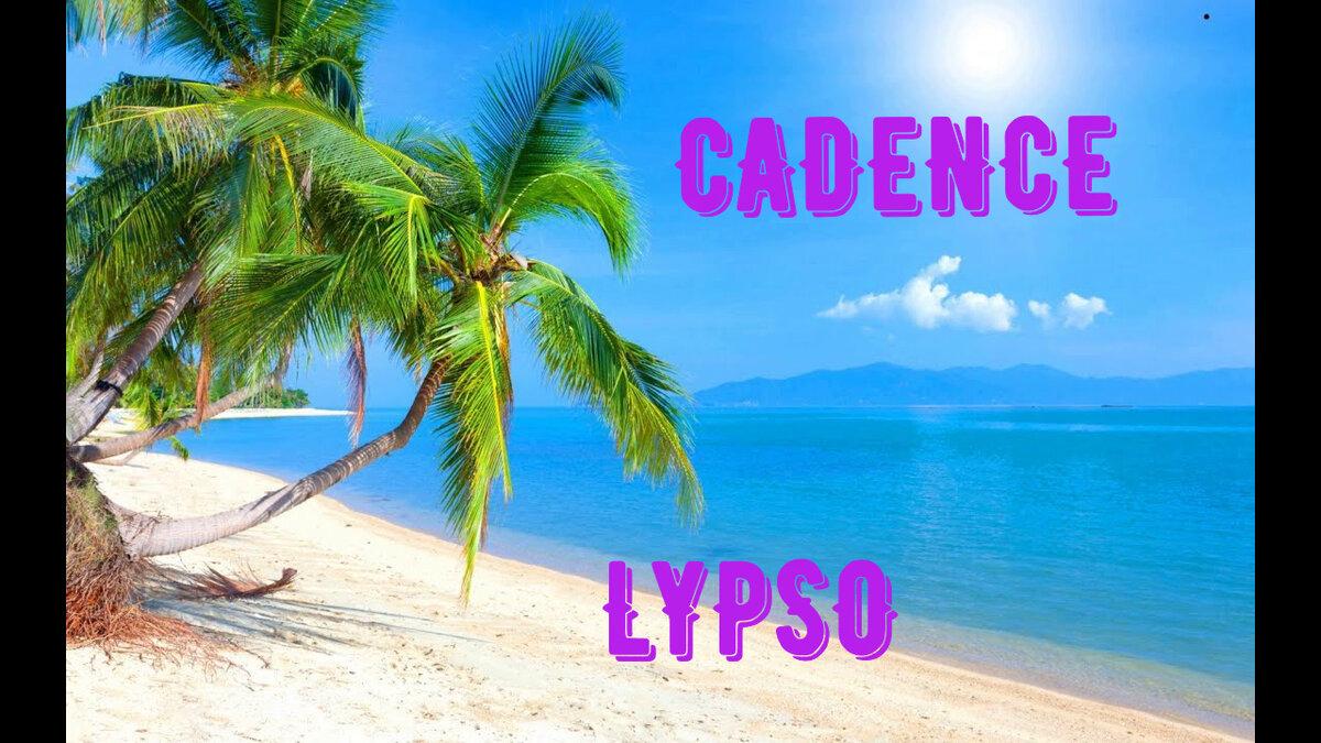 Cadence Lypso.rar S1200