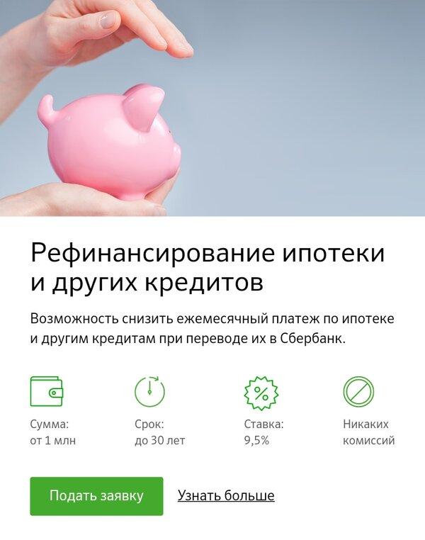 Займы на карту срочно без проверки и отказа с плохой кредитной