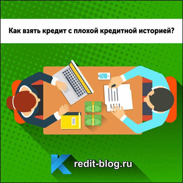 Кредит онлайн срочно наличными или картой взять кредит в мтс банк онлайн
