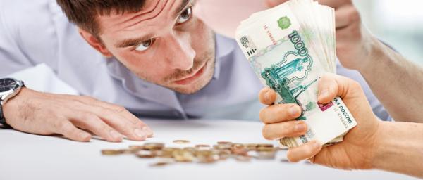 Взять кредит наличными в приватбанке украина