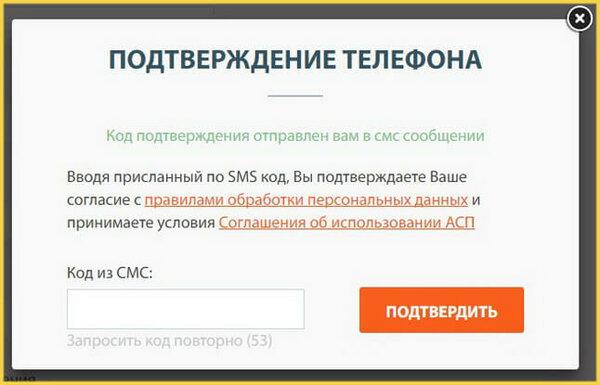Микрокредит сервис телефон заявка кредита онлайн в сбербанке