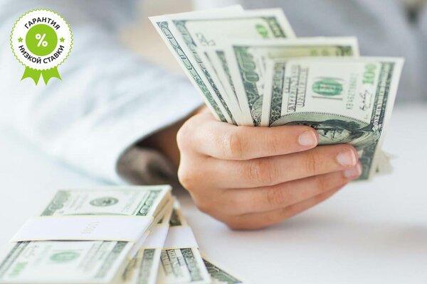 Насколько нам известно, срочно взять деньги (в течении 1 часа) можно в.
