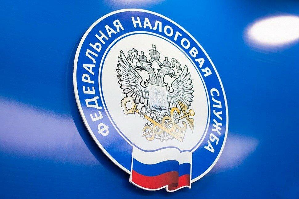 Приказ ФНС России от 27.05.2020 N ЕД-7-21/352