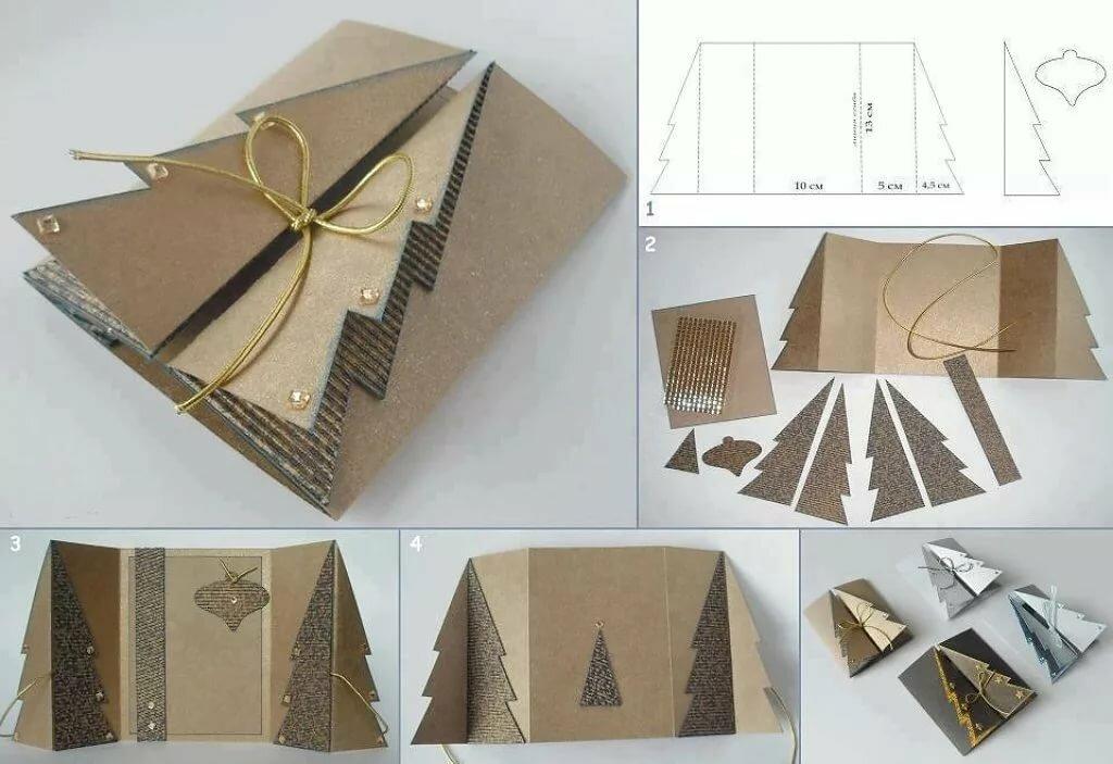 Открытка из картона с фото