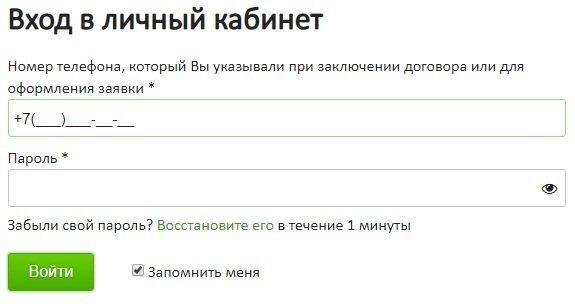 ООО МКК «АСВ Займ», ООО МКК «Крымский центр финансовых услуг».