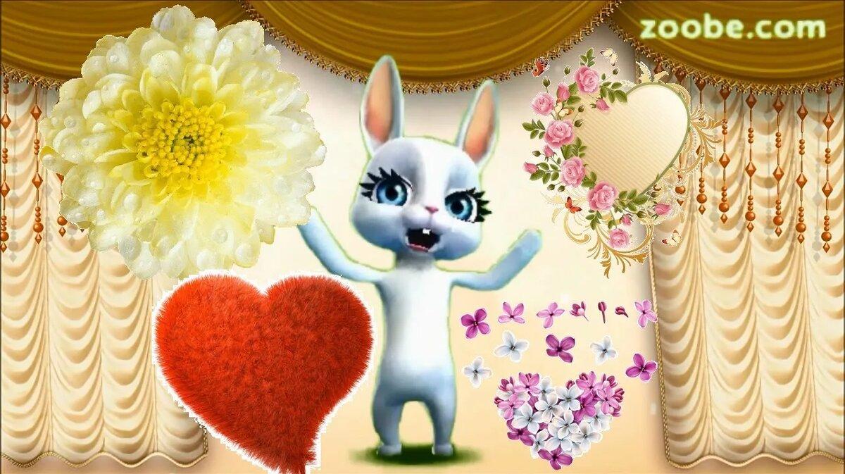 Цветы, открытки для мама на день рождения видео