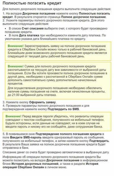 московский кредитный банк рязанский проспект