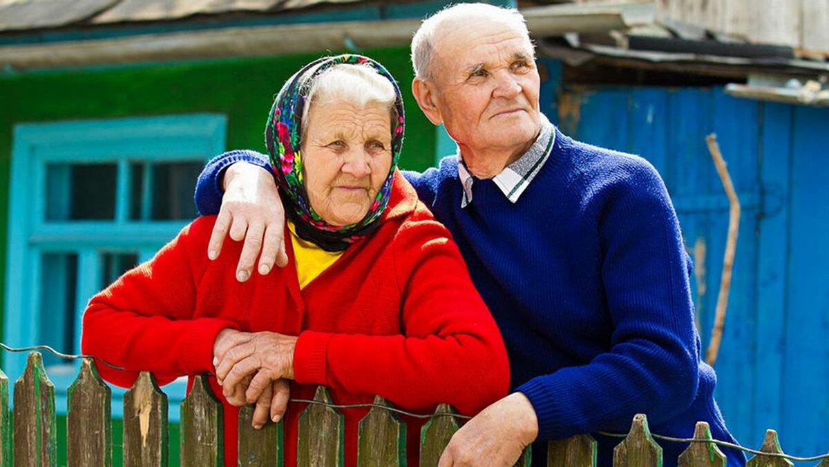 Картинки на пенсию