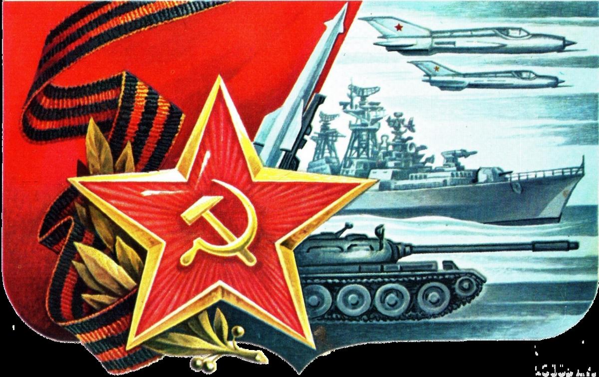 символы день защитника отечества картинки всего