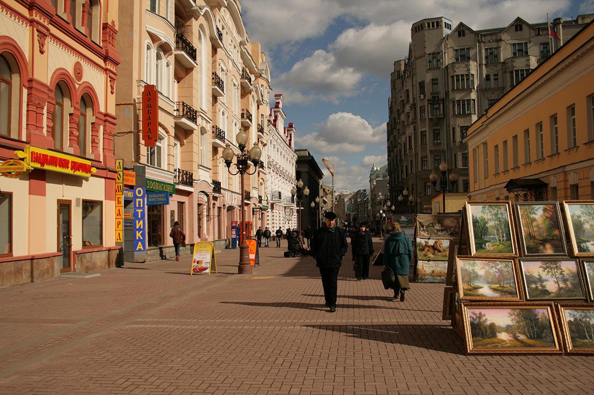 Старые улицы москвы фото настоящее