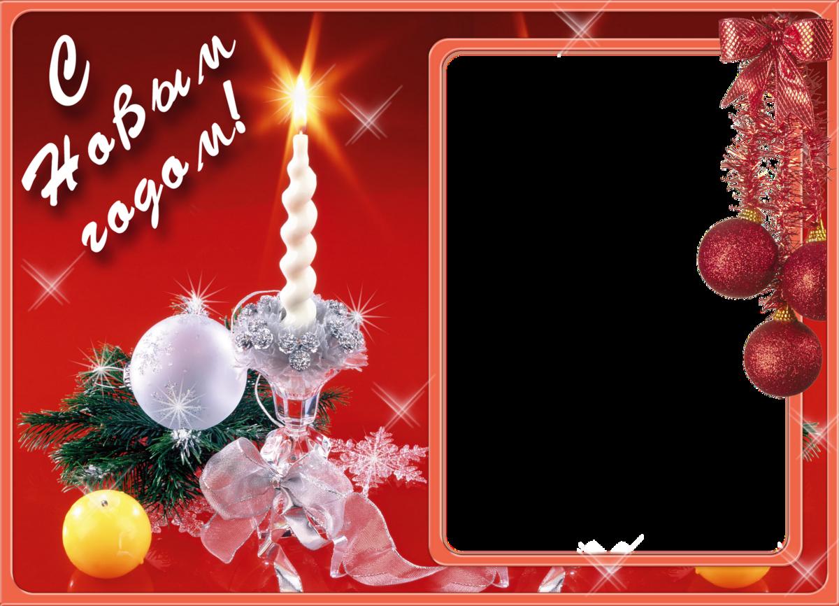 Год дочке, новогодние рамки для поздравления организации
