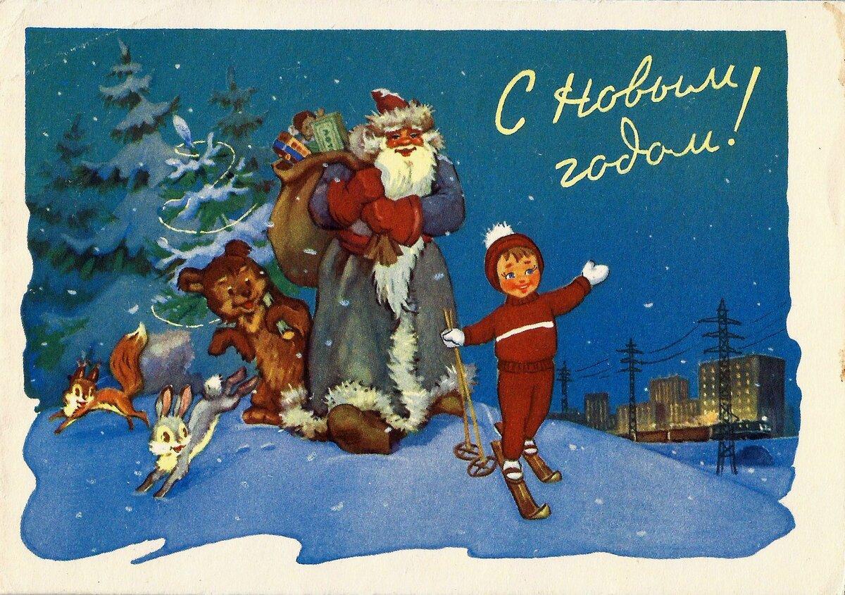 Ссср в новогодних открытках, картинки сыну
