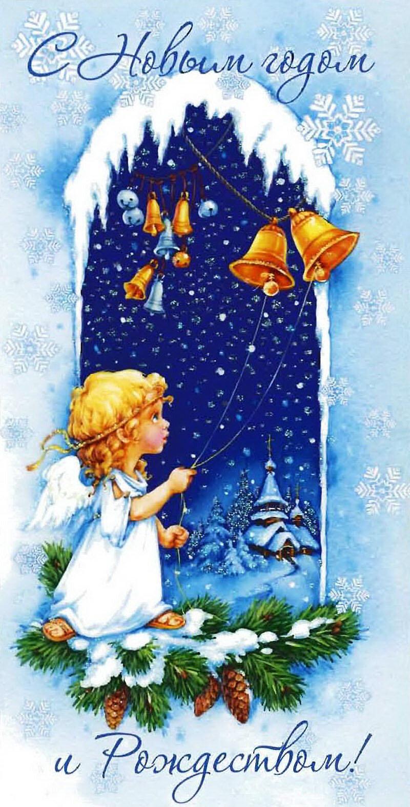 Рождественская открытка нарисованная детьми, день