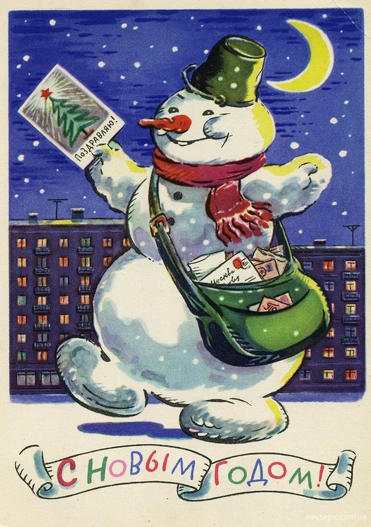 Старые открытки со снеговиками, спасибо