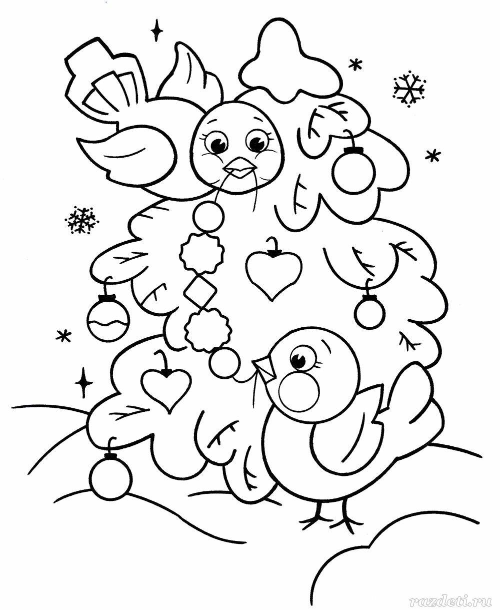Новогодние картинки распечатать и раскрасить