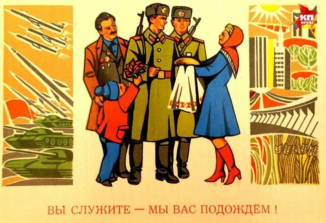 с 23 февраля картинки открытки советских времен знаете