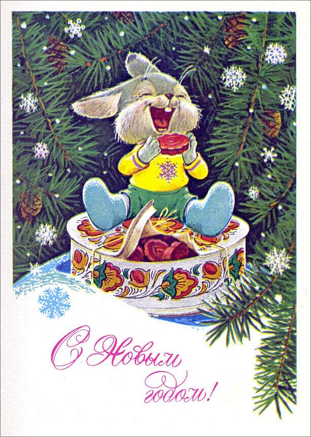 новогодние открытки 1980 года с зайцами