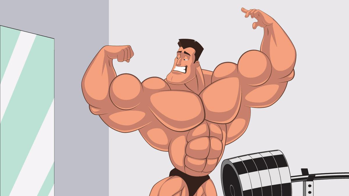 Прикольные картинки мышцы