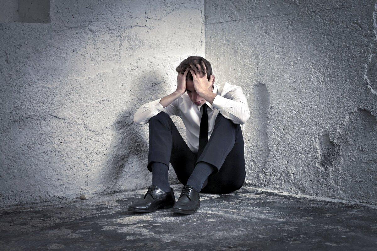 Смешные картинки мужчина в печали