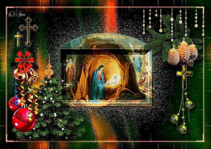 Друзьям, живые открытки с рождеством христовым