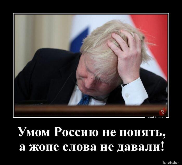умом россию не понять приколы фото кадрах можете