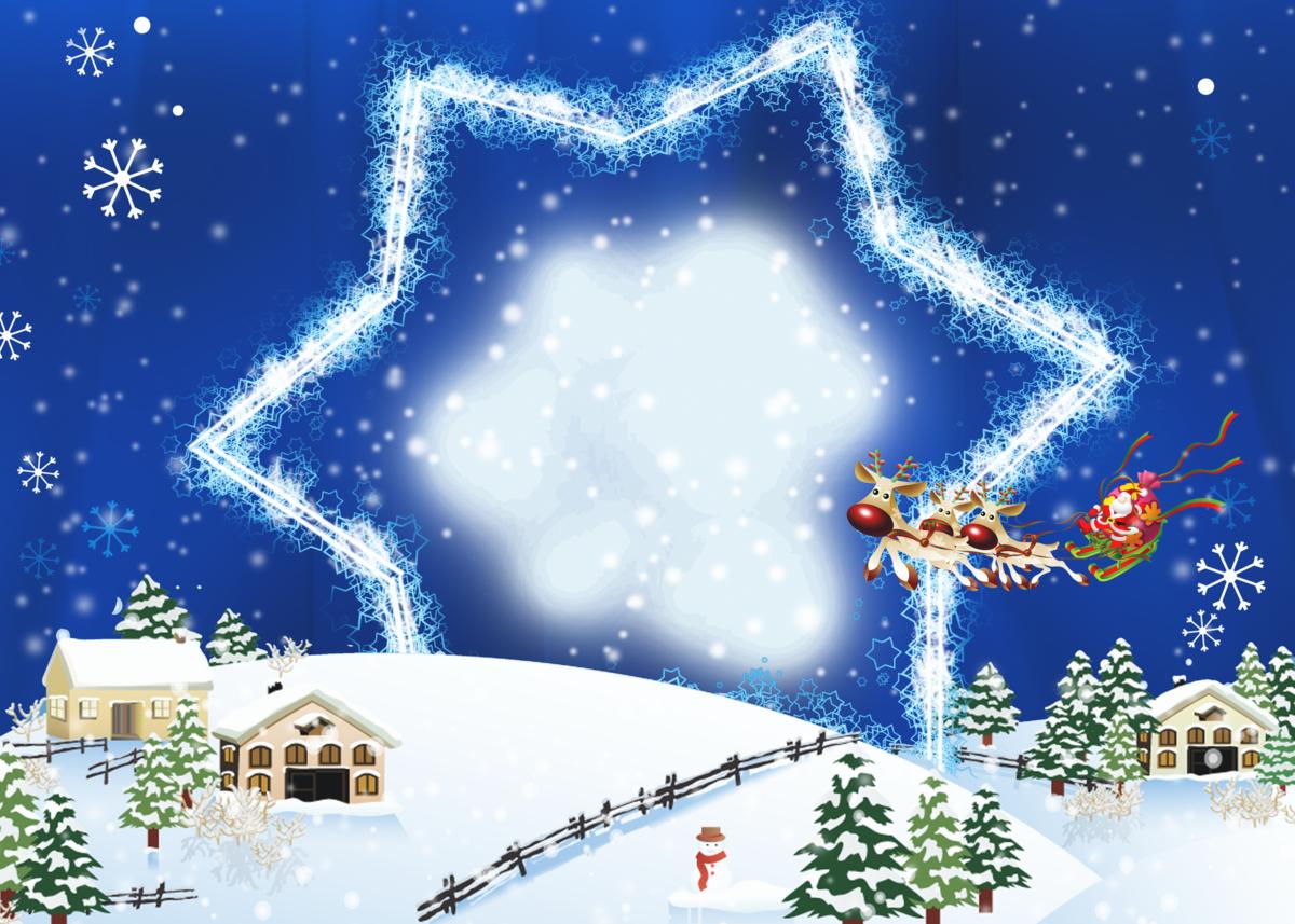 Инструкции, как сделать зимнюю открытку в фотошопе