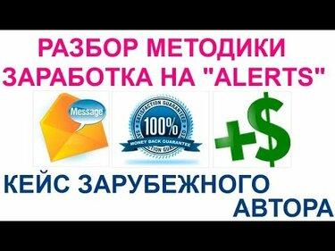 Как заработать миллион рублей на интернете прогнозы по ставкам кс гоу