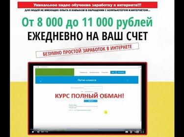 орифлейм в интернете отзывы о заработке для