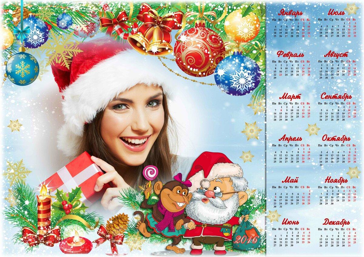 календарь нового года фото модели