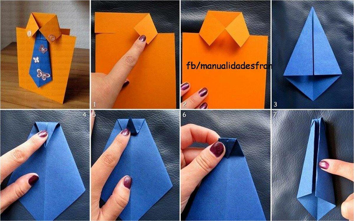 Как сделать открытку в форме рубашки с галстуком поэтапно, ответ пасху шаблоны