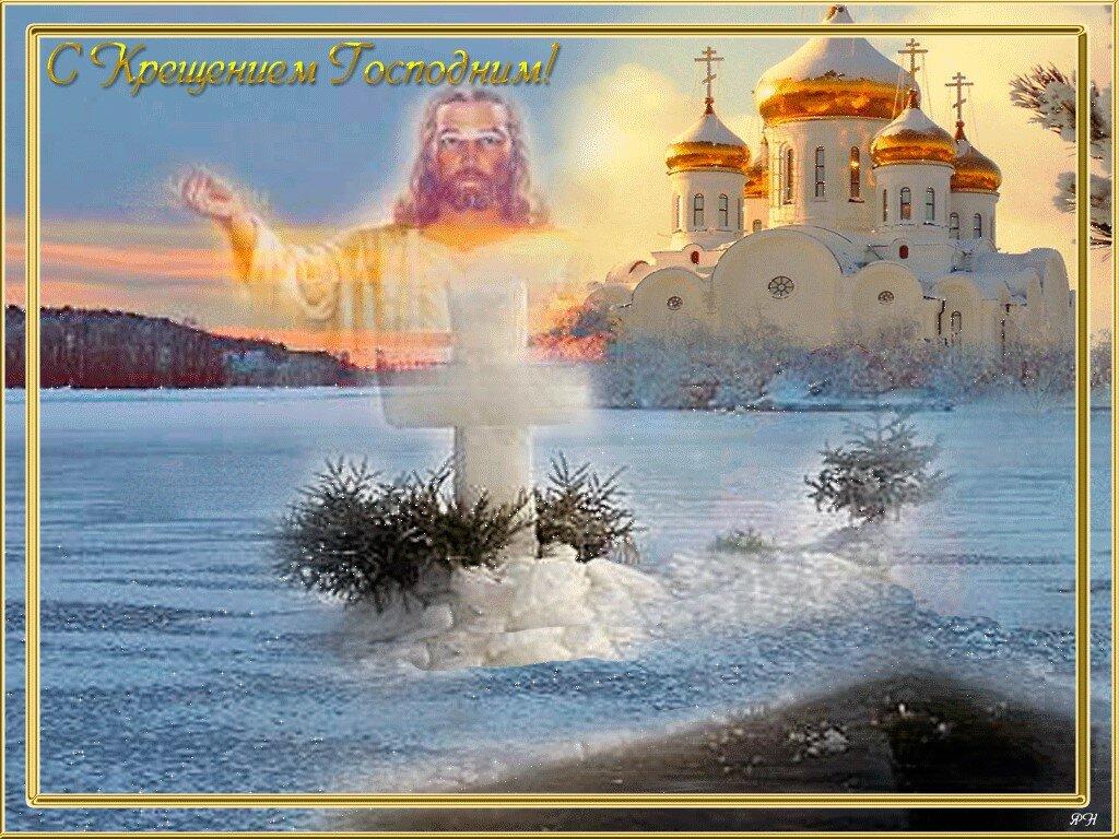 Поздравлениями, фото красивые с крещением