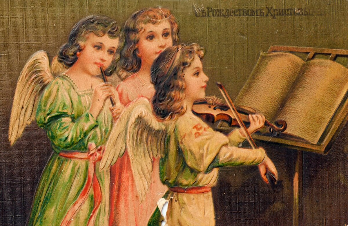 Юбилеем, музыкальная открытка ретро