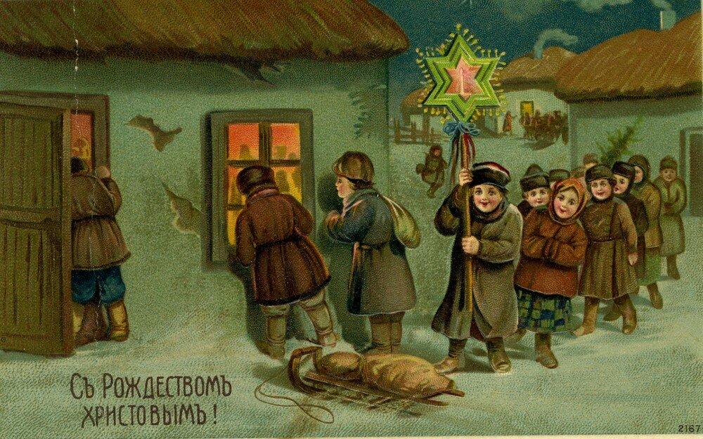 Картинки старинные с рождеством христовым, открытка