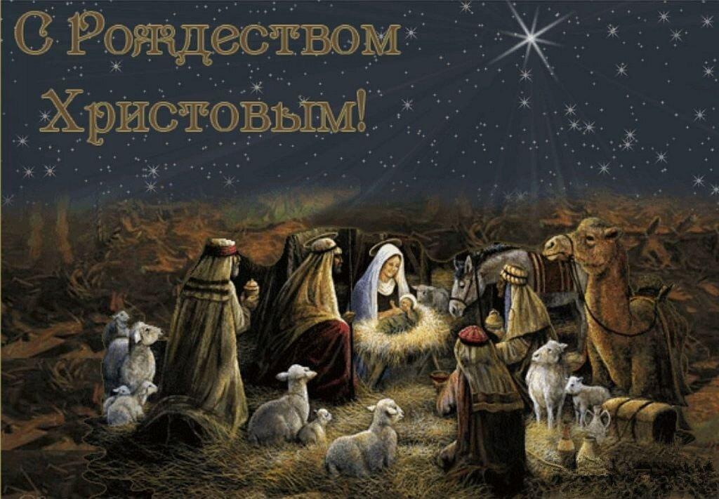 Поздравление с рождеством видео открытка, всем привет