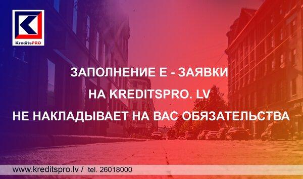 нужно 100000 рублей срочно