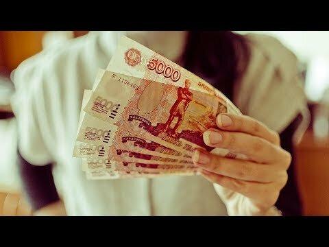банки дающие кредит без справок о доходах и места работы по паспорту в ярославле как с карты сбербанк положить деньги на телефон через смс