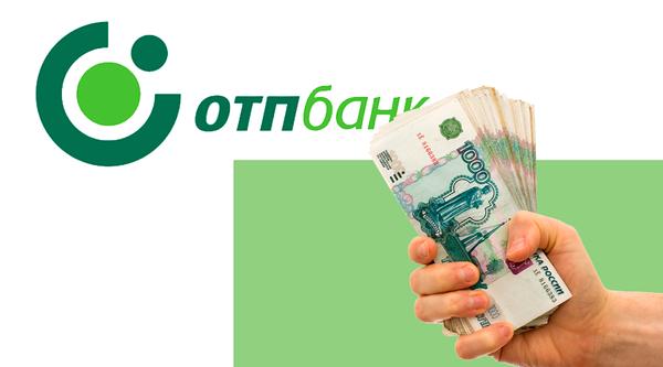 банки дающие кредит с 19 лет без справок и поручителей