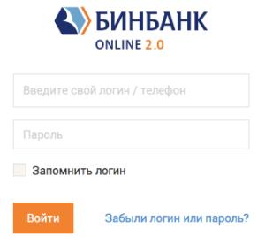 Отп банк взять кредит на карту сбербанка через интернет без комиссии
