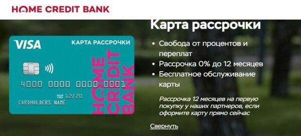 Банк российский кредит в россии