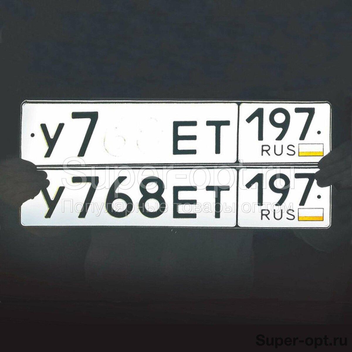 Нанопленка на номера в Кызыле