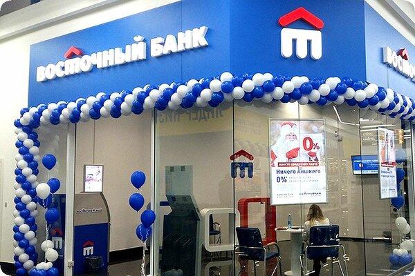 хоум кредит воронеж плехановская 54 часы работы кредиты в банках в ногинске адреса