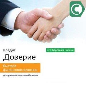 Альфа банк в нальчике кредит онлайн микрокредиты онлайн