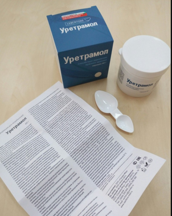 Уретрамол для мужчин в Санкт-Петербурге