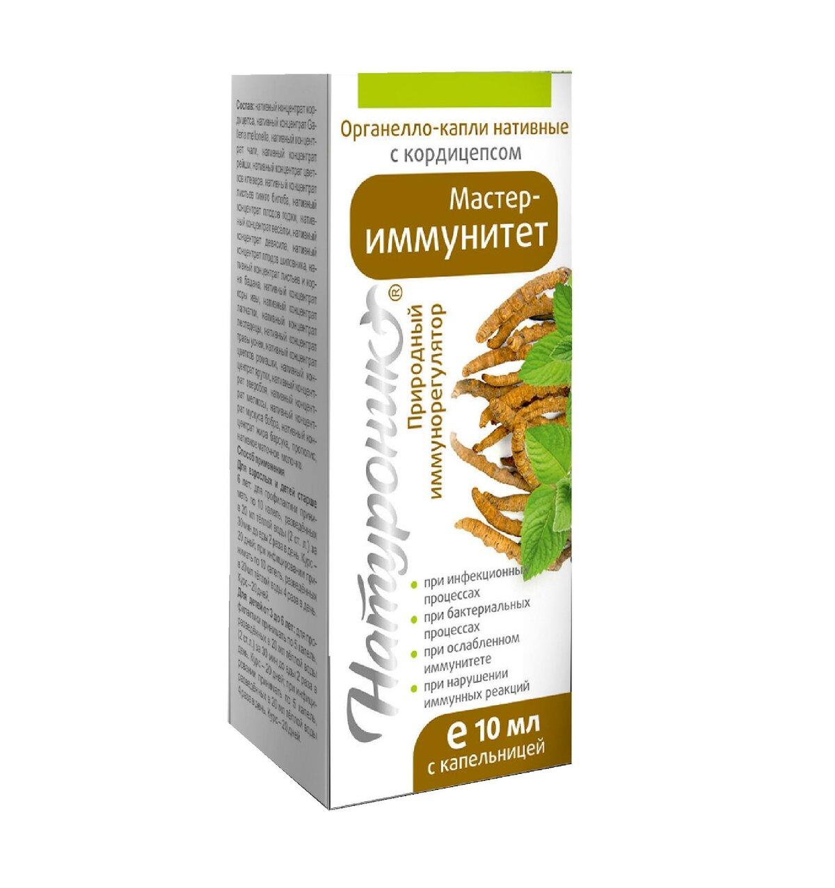 Immunity капли для иммунитета в Арзамасе
