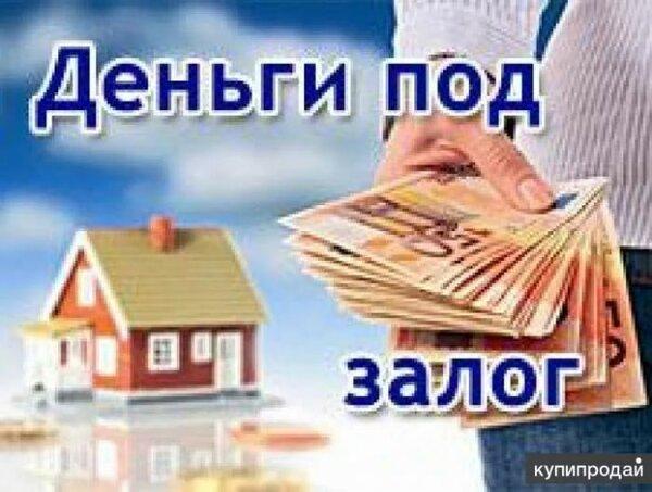 Займ деньги личный кабинет войти